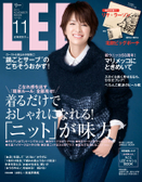 LEE最新号試し読み